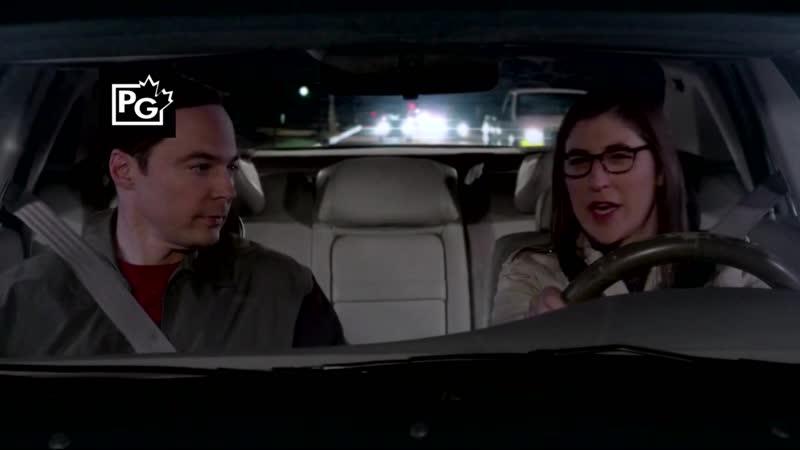 Big Bang Theory Теория большого взрыва BBT S11E12