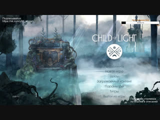 Child Of Light в прямом эфире!