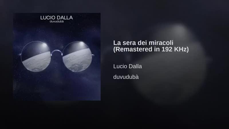 La sera dei miracoli (Remastered in 192 KHz)
