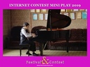 Internet Contest MINI Play 0061 2019 Festival Contest
