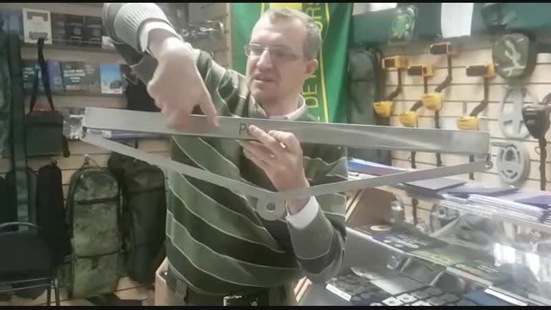 Поисковый магнитный трал. 8-919-760-72-07. www.poryvaev.ru