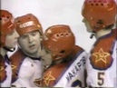 1985 Montreal Canadiens (Canada) - CSKA (Moscow, USSR) 1-6 Friendly hockey match (Super Series)