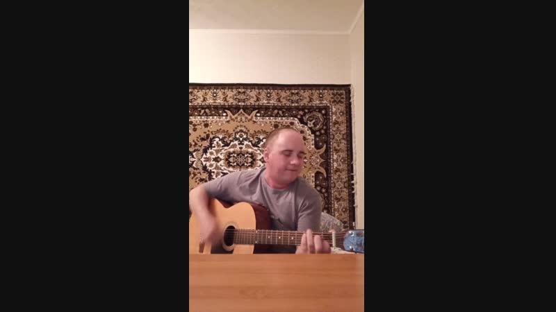 Мурыгин Сергей - Чтож ты натворила (Лепс)