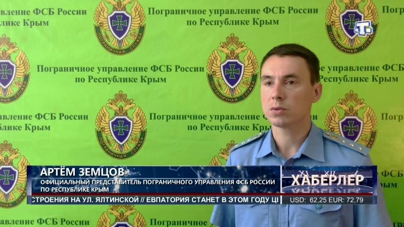 На границе задержали украинца с поддельным паспортом