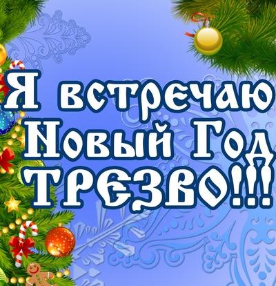 Иван Валевский