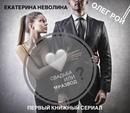 Олег Рой фото #10