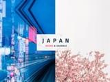 Japan - Neons &amp Sakuras