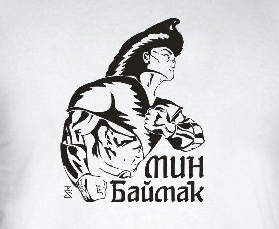 Картинка с надписью по башкирский, конфетами