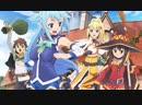 Богиня благословляет этот прекрасный мир / Kono Subarashii Sekai ni Shukufuku o! Сезон 1 - Серия с 1 - 10 OVA