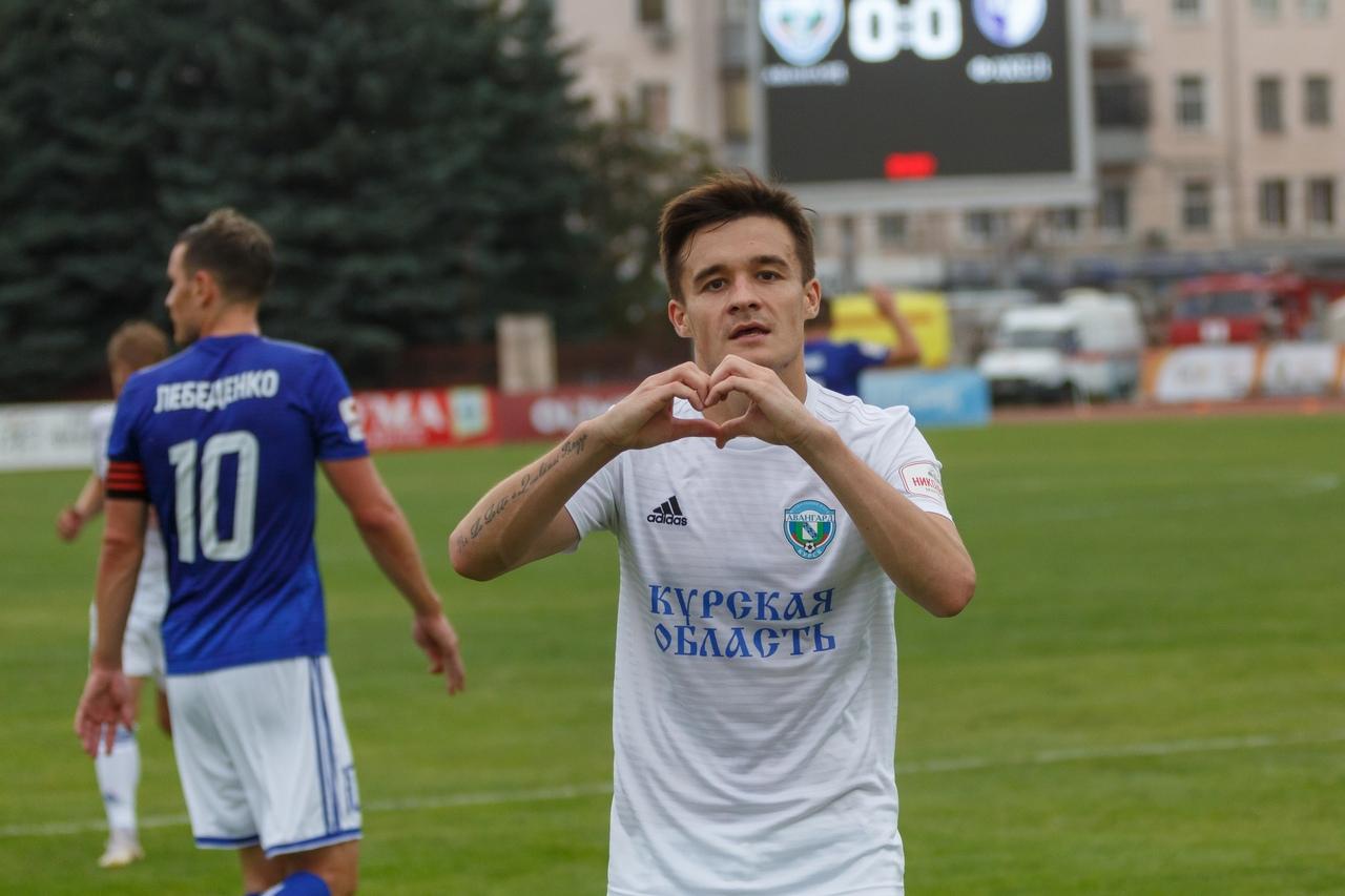 Курский «Авангард» одержал первую победу в новом сезоне