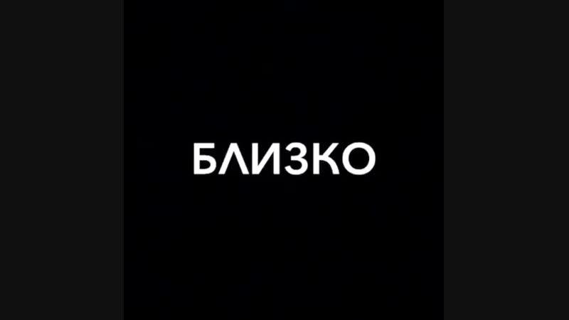 Sola_monova_blizko