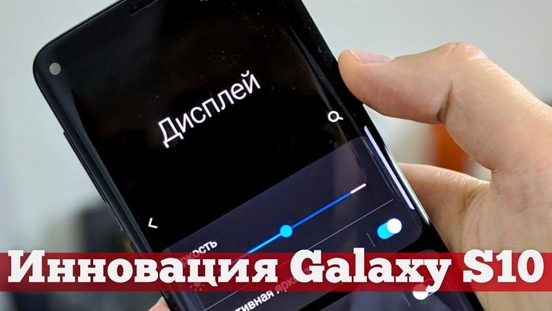 Galaxy S10 на One UI | Droider Show 405