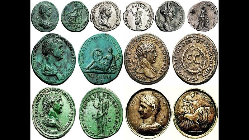 Траян, Монеты Древнего Рима, Часть 6, Coins of Ancient Rome