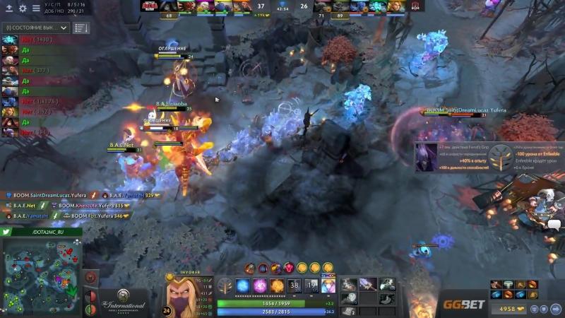 Battle arena elites vs Boom ID. 1:0