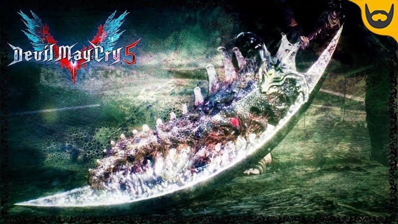 ХЛЮПИК-СПАСАТЕЛЬ Devil May Cry 5 [PC] 08