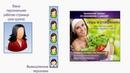 Vk Money cистема для привлечения клиентов и партнеров через ВКонтакте