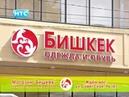 Одежда и обувь в магазине Бишкек Мы делимся своим теплом