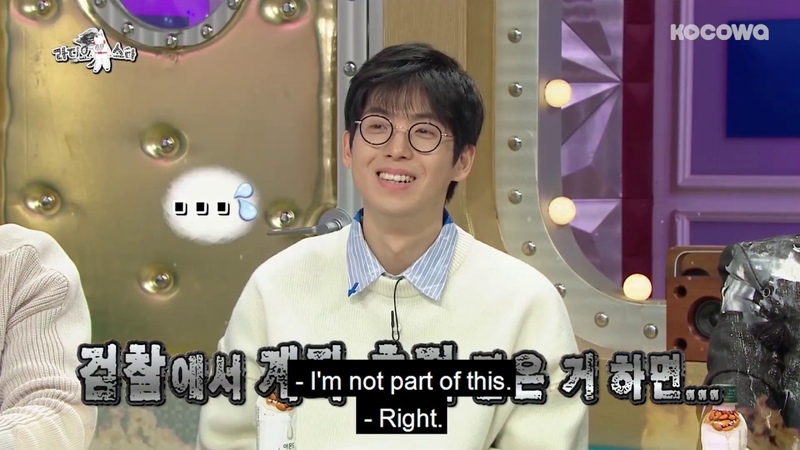 Mad Clown I'm not Mommy son I'm realy not Radio Star Ep 591