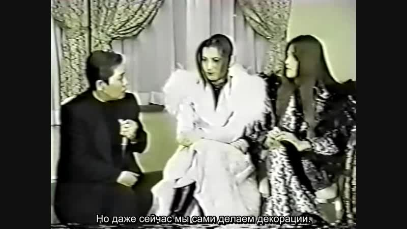 1997.02.00 Malice Mizer at Break out (русс саб)