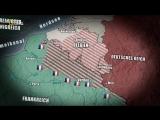 Первая мировая война в цвете Ч2. Документальный фильм National Geographic.