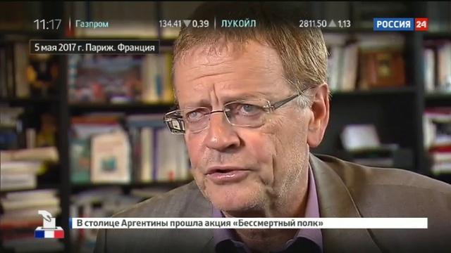 Новости на Россия 24 • Выборы во Франции: бесплатные булочки, выпивка и гологрудые активистки » Freewka.com - Смотреть онлайн в хорощем качестве