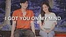 Lee young joon kim mi so   I got you on my mind