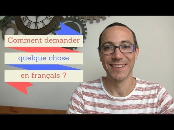 Quelques expressions pour demander quelque chose en français