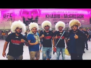 ДАЛАЙ Хабиб vs. Конор Макгрегор. Лас Вегас До И После Боя