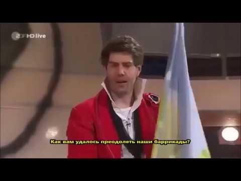 Просто умора Немецкие сатирики втоптали в грязь МАЙДАУН на Украине!Великий Президент714