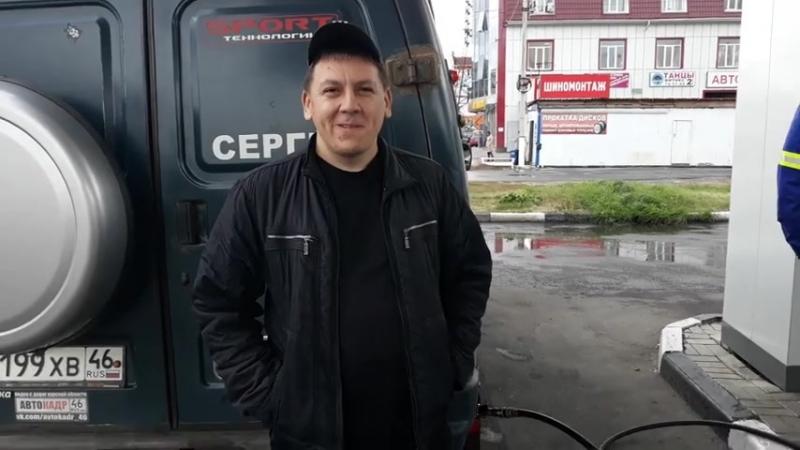 В Курске автомобилист выиграл 20 литров топлива от Центра бесплатной замены У Виталия на Сумской
