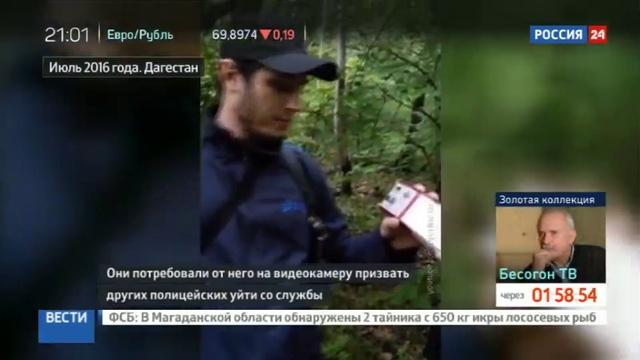 Новости на Россия 24 • Родители героя и его убийцы впервые встретились в суде