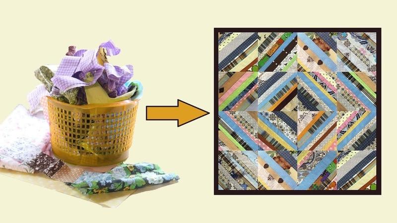 Куда применить обрезки тканей Лоскутное шитье из остатков тканей