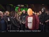 Hack Music - VERSUS - Бузова VS Яйцо