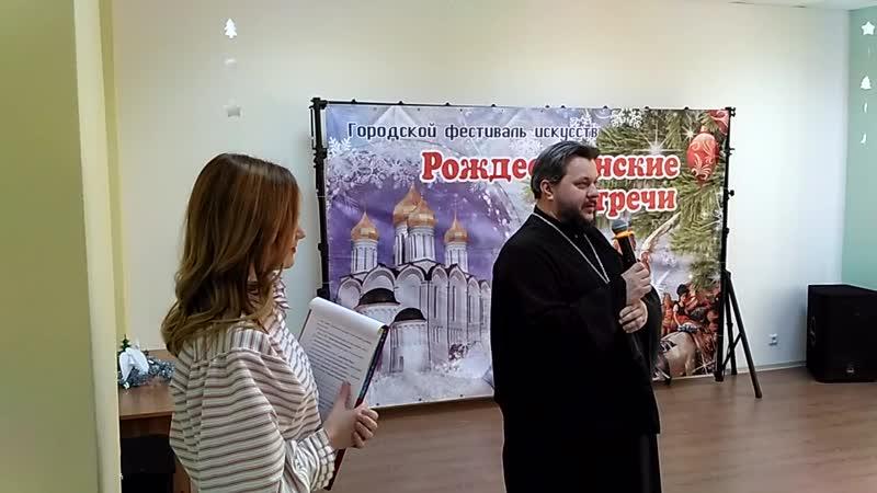 Рождественский переполох 2019 г Приветственное слово протоиерея о Илии Шитова