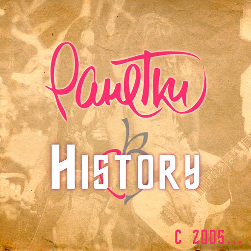 Ранетки альбом History с 2005...