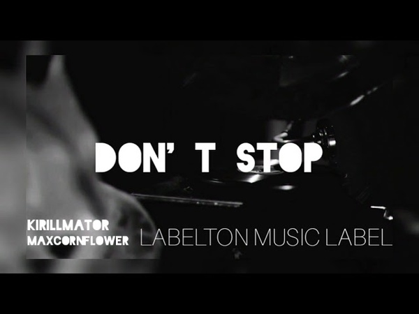 Kirill Mator, Max Cornflower - Don' t Stop (Original Mix)