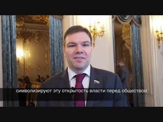 Леонид Левин о диалоге власти, общества и СМИ.