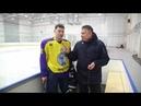 Андрей Буженинов, нападающий Энергии - У нас самый лучший тренер!