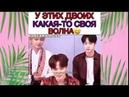 BTS подборка смешных и милых моментов из Инстаграма 1