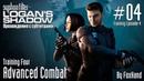 Syphon Filter: Logan's Shadow - Mission 04 - Training 4: Advanced Combat