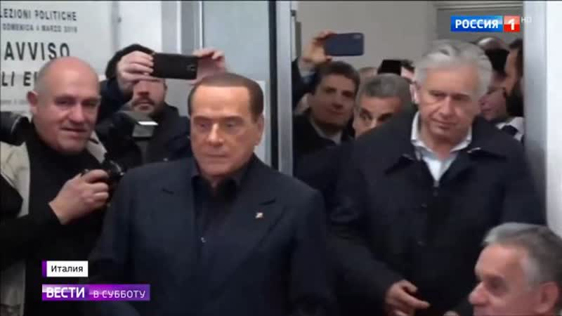 Берлускони реабилитирован и может занимать госдолжности