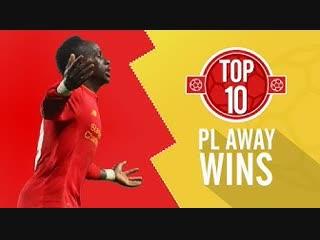 Top 10: Liverpools best Premier League away wins | Everton, Man Utd and more