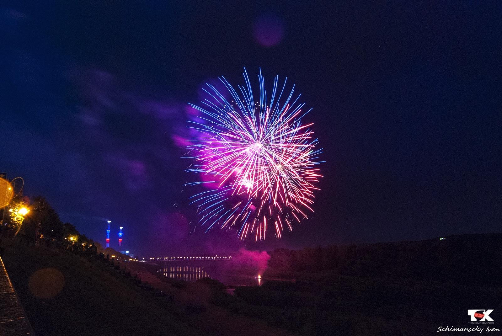 25 августа на День Шахтёра в Кемерово отгремят сразу два салюта.