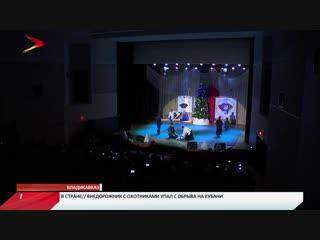 Во Владикавказе прошел фестиваль демонстрационных программ айкидо «Железный веер»
