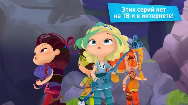 МУЛЬТ в кино Выпуск 83 В центре внимания