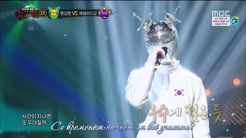 Jungkook BTS If You BIGBANG King Of Masked Singer F