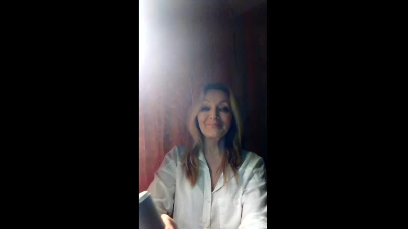 VID_20190326_003156.mp4Солнца свет согреет наши души- Марина Моторина