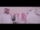 Арабистони Саудӣ Традиционная Видео Туй 720 X 1280 .mp4