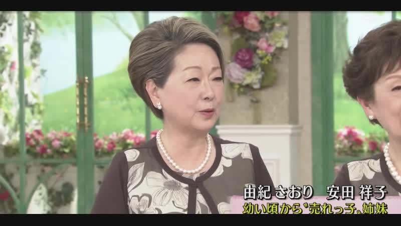 再生12/19 徹子の部屋 由紀さおり23433;田祥子