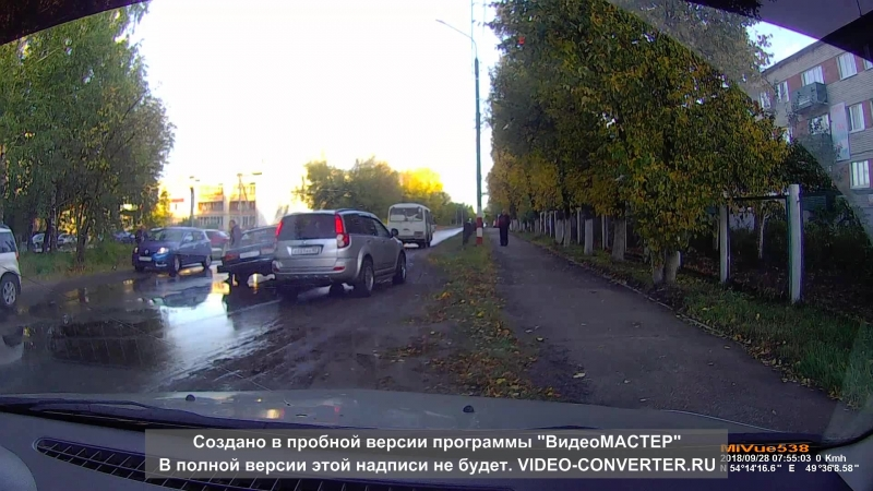 Авария Димитровград Куйбышева 333